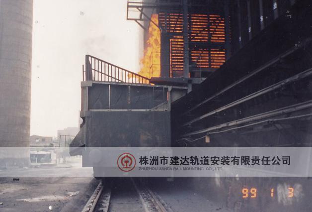 1999年,不停产轨道改造后,焦炭出焦过程中