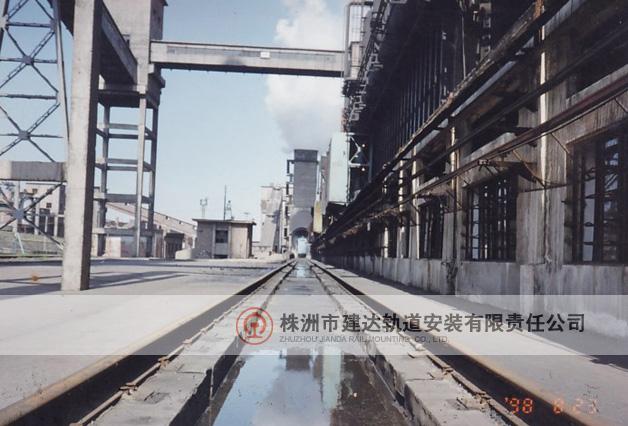1998年熄焦车轨道改造前现场图-道钉松动,不能很好的固定钢轨