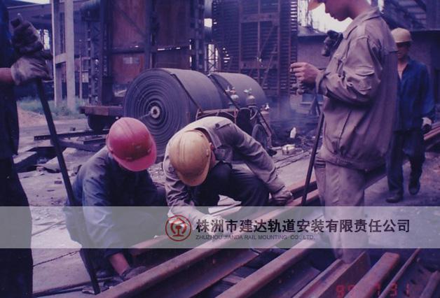 轨道焊接过程之对接钢轨