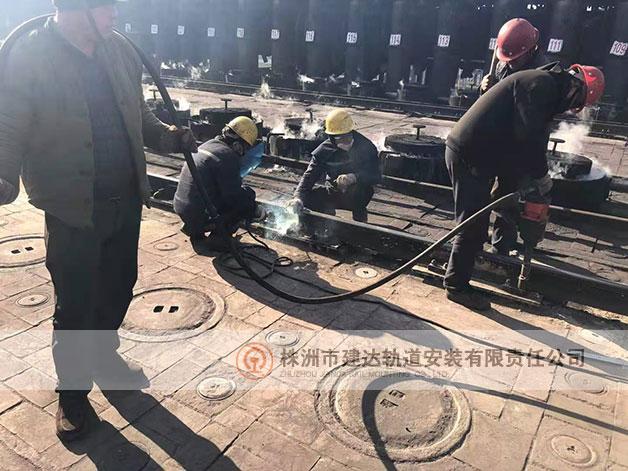 轨道焊接施工现场